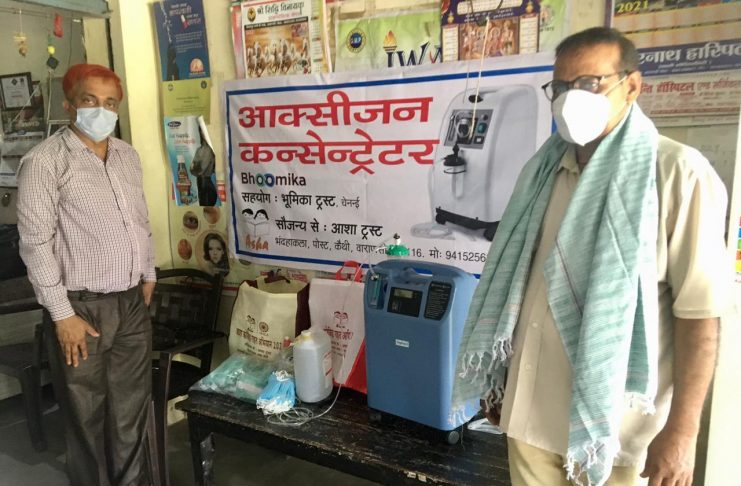 Asha Trust provided health protection kit and oxygen concentrator to reduce the impact of possible third wave