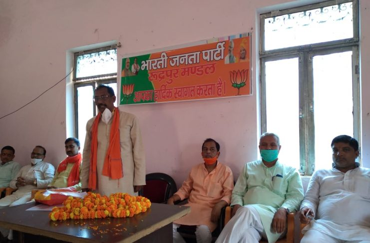 BJP office bearers meeting, emphasis on realizing the service itself