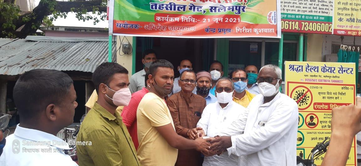 सलेमपुर सामुदायिक स्वास्थ्य केंद्र पर कोविड हेल्थ केयर सेंटर का उद्घाटन विधायक काली प्रसाद द्वारा किया गया