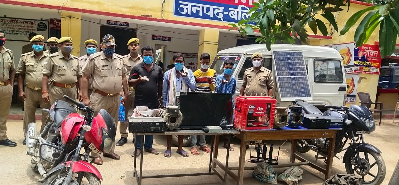 Nagra: Police arrested a gang of thieves with stolen goods