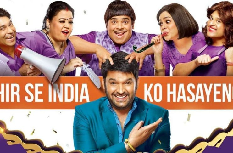 The Kapil Sharma Show will once again appear on a small screen