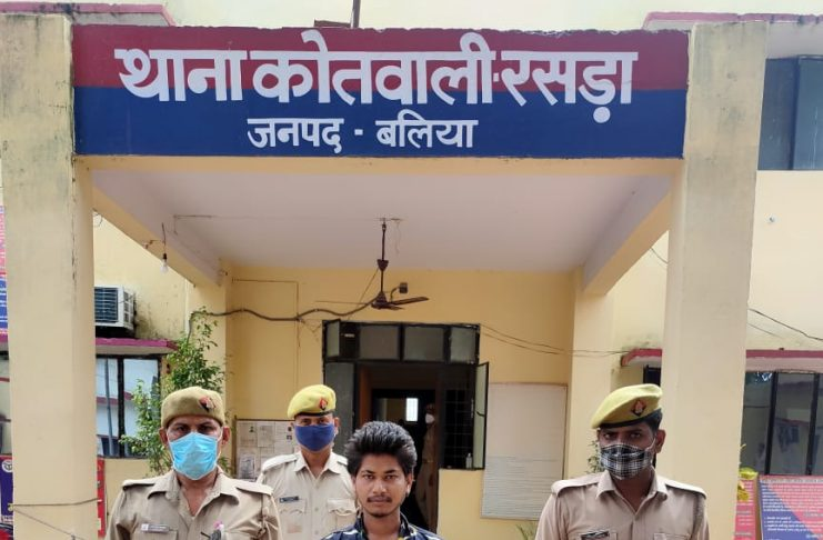 Youth arrested by Rasra police for making derogatory remarks on Lord Ram on Facebook
