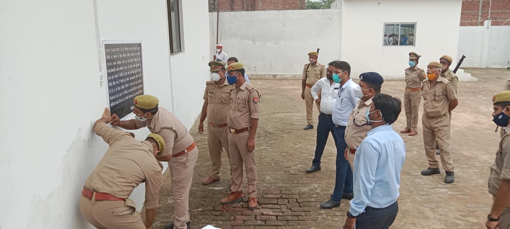 Attached property worth more than 1 crore illegally acquired by accused Chandrashekhar Yadav under Gangster Act