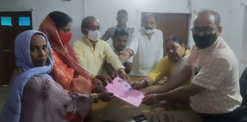 Form filed for Salempur block chief election