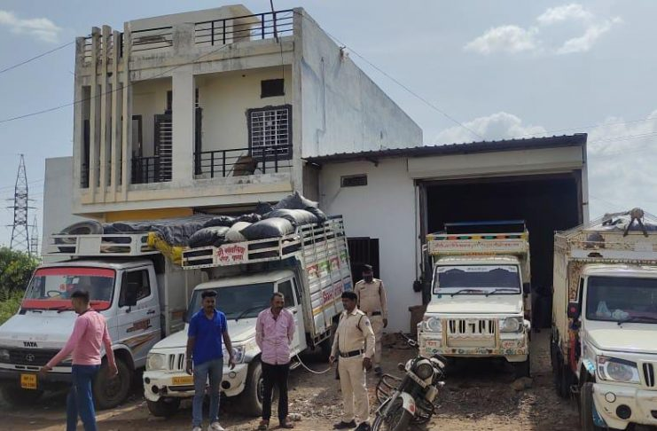 Neemuch City Police Station