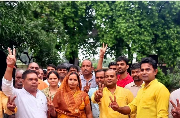 Usha Paswan became the block chief unopposed, had filed nomination today